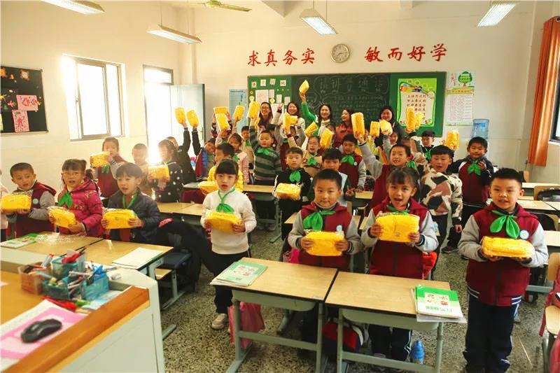 钱圩小学:海棠教育 冬日送暖