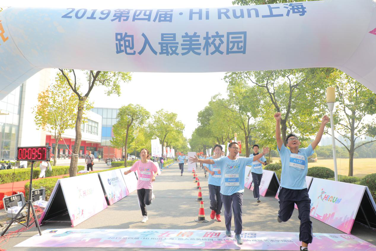 一起跑步吧!运动时尚闪亮上海最美校园