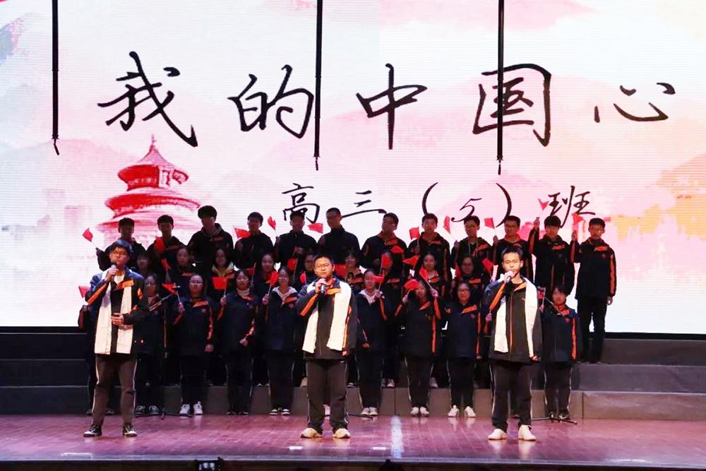 奉贤中学:唱响红歌 心系祖国