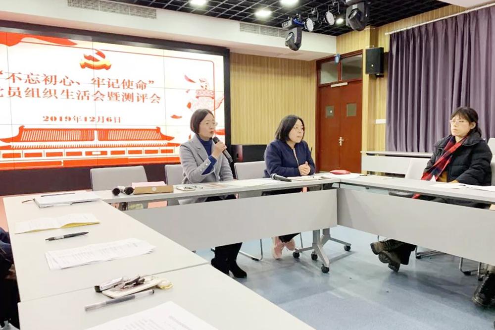 奉贤中学各党支部举行党员组织生活会暨测评会