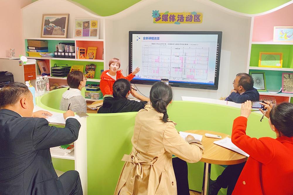 联建小学2019学年第一学期教学质量月圆满落幕