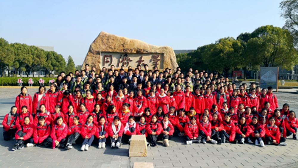 曙光中学高一年级走进大学活动