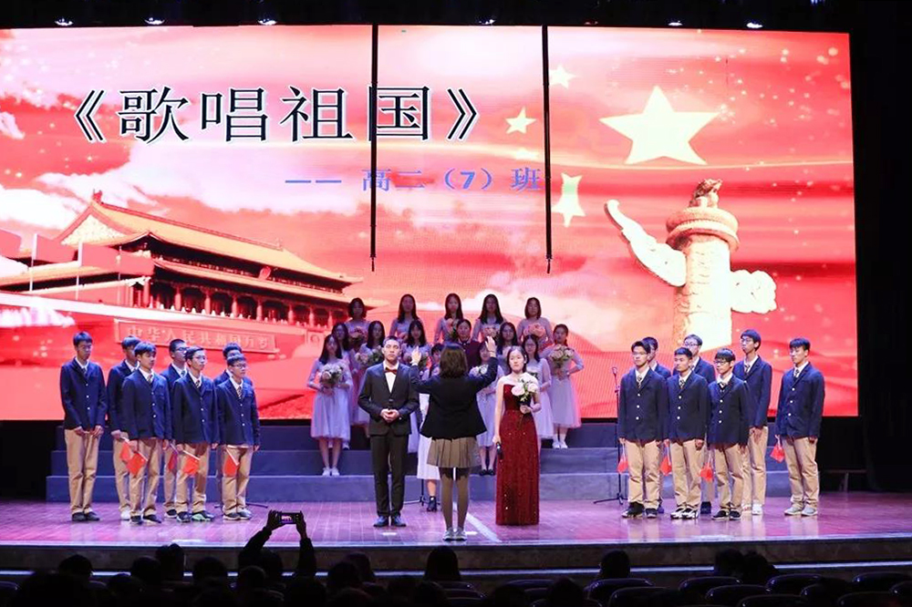 奉贤中学:红色旋律 青春之声