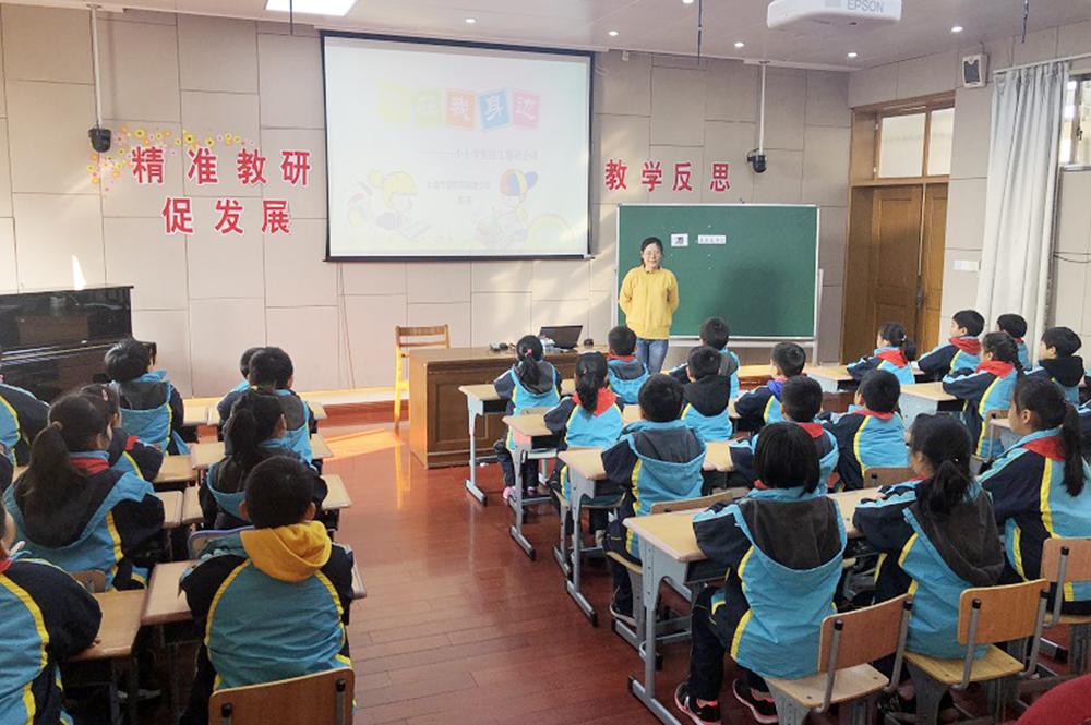 """联建小学举行第十九届未保""""两法一条例""""宣传月活动"""