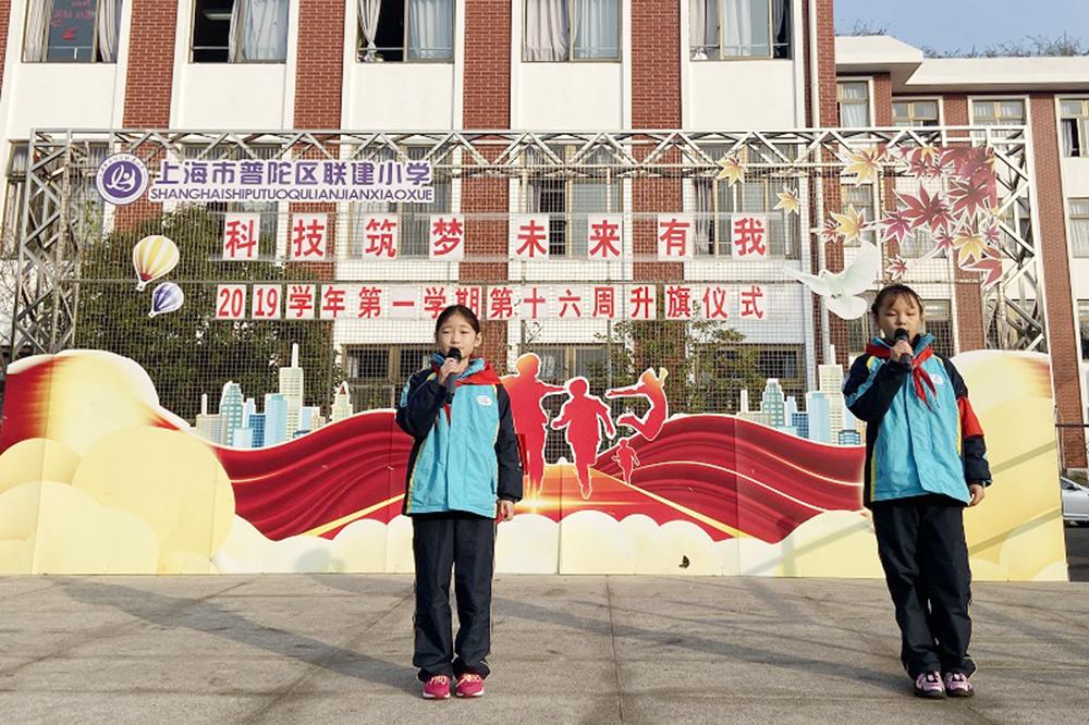 联建小学第24届科技节活动月圆满闭幕