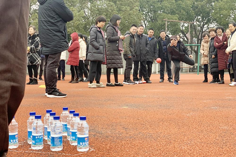 张堰小学举行2019年教工运动会