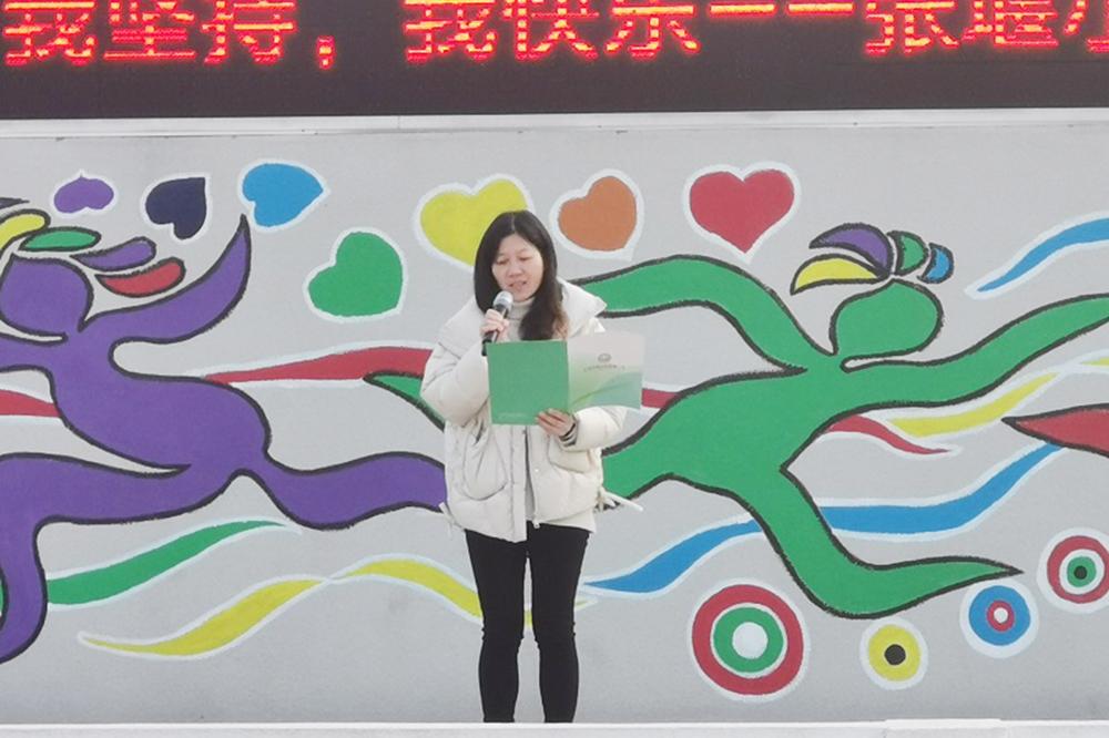 张堰小学:我坚持 我努力 我快乐
