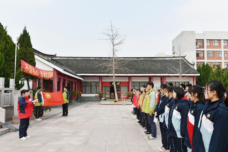 曙光中学与奉城高中联合入团仪式