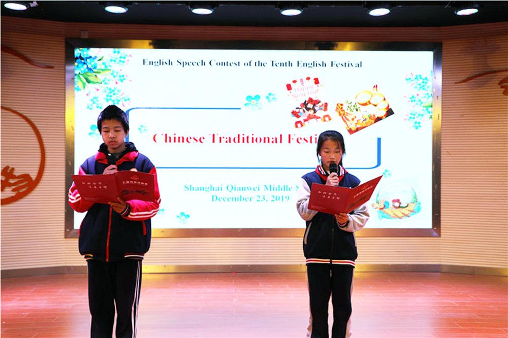 钱圩中学:品传统节日 赏语言魅力