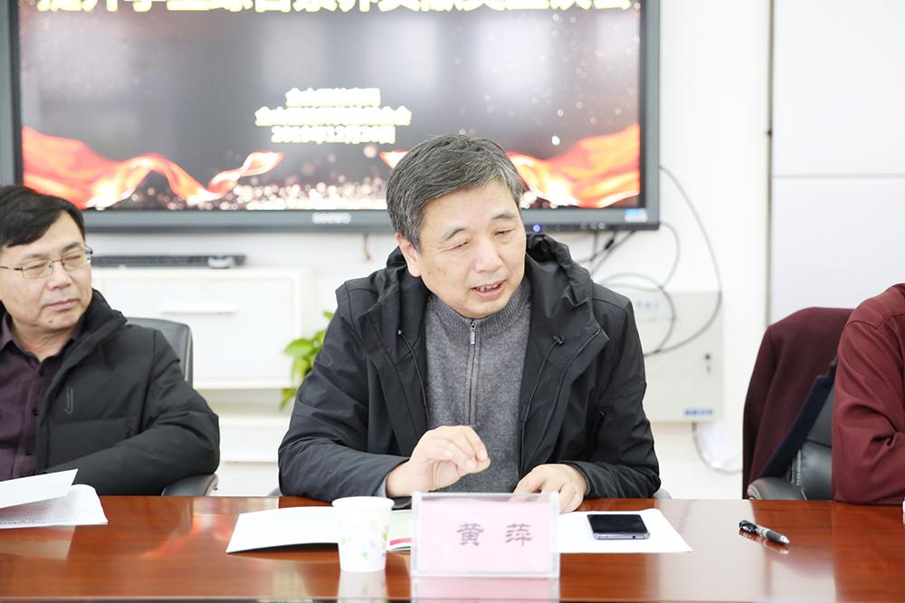金山区2019年提升学生综合素养贡献奖座谈会在朱泾小学召开