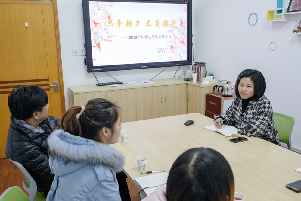 朱泾小学召开2019学年师徒带教总结会