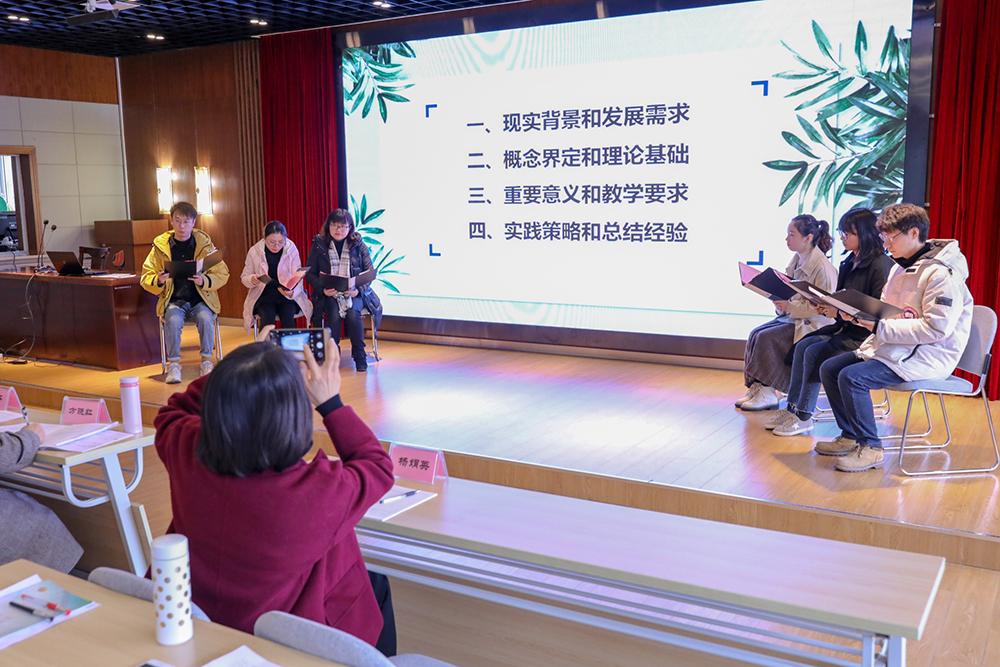 朱泾小学:聚焦活动体验 感悟模型思想