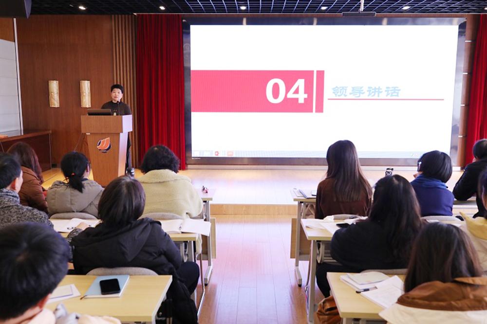 朱泾小学召开2019学年第一学期班主任工作总结会议