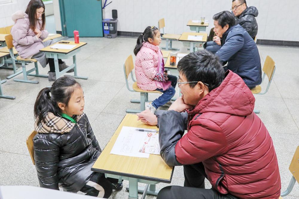 朱泾小学开展一、二年级游园评估活动