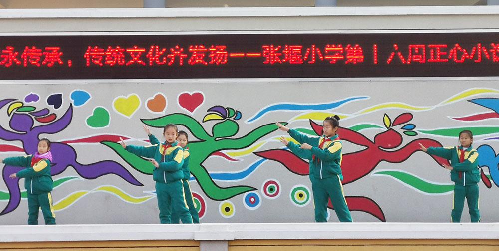 张堰小学:国学精神永传承 传统文化齐发扬