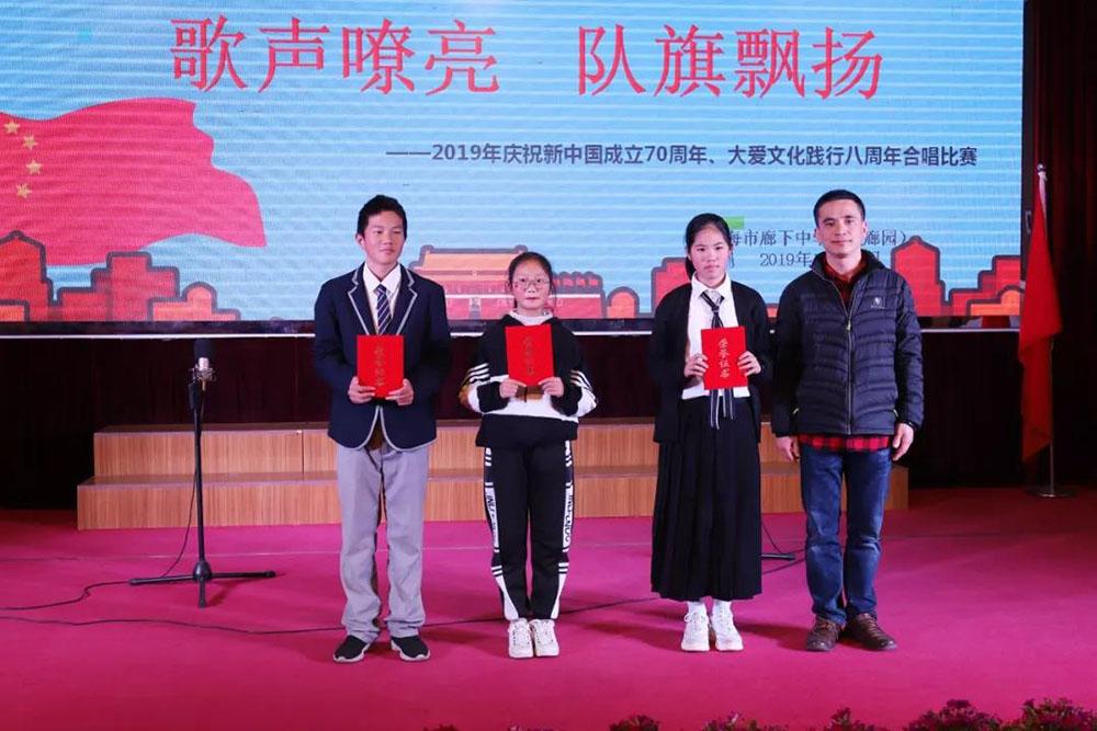 廊下中学:红歌嘹亮 点赞祖国