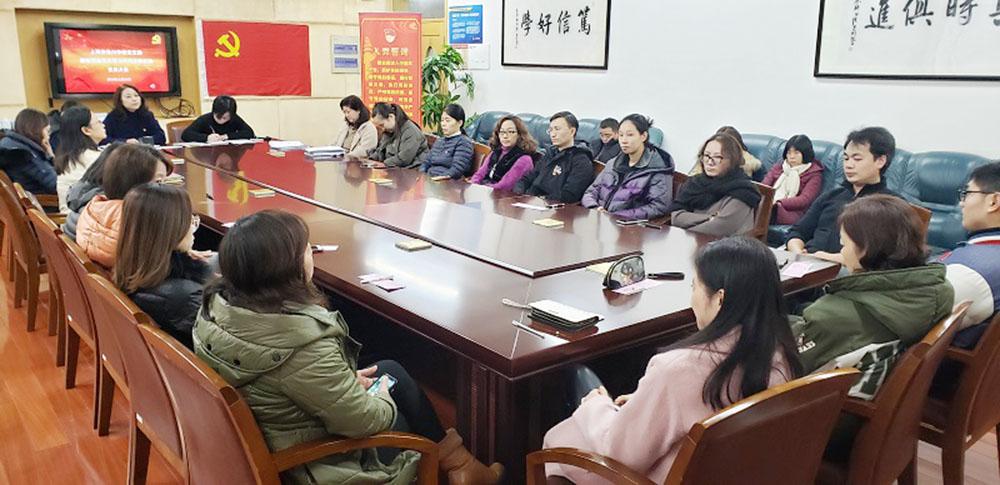 洛川学校召开预备党员转正支部大会