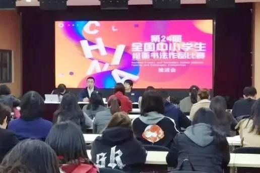 奉贤中学学生在第24届全国中小学生绘画书法作品比赛中喜获佳绩