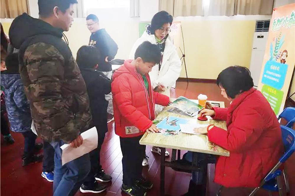 金沙江路小学:金童趣游园 快乐伴成长