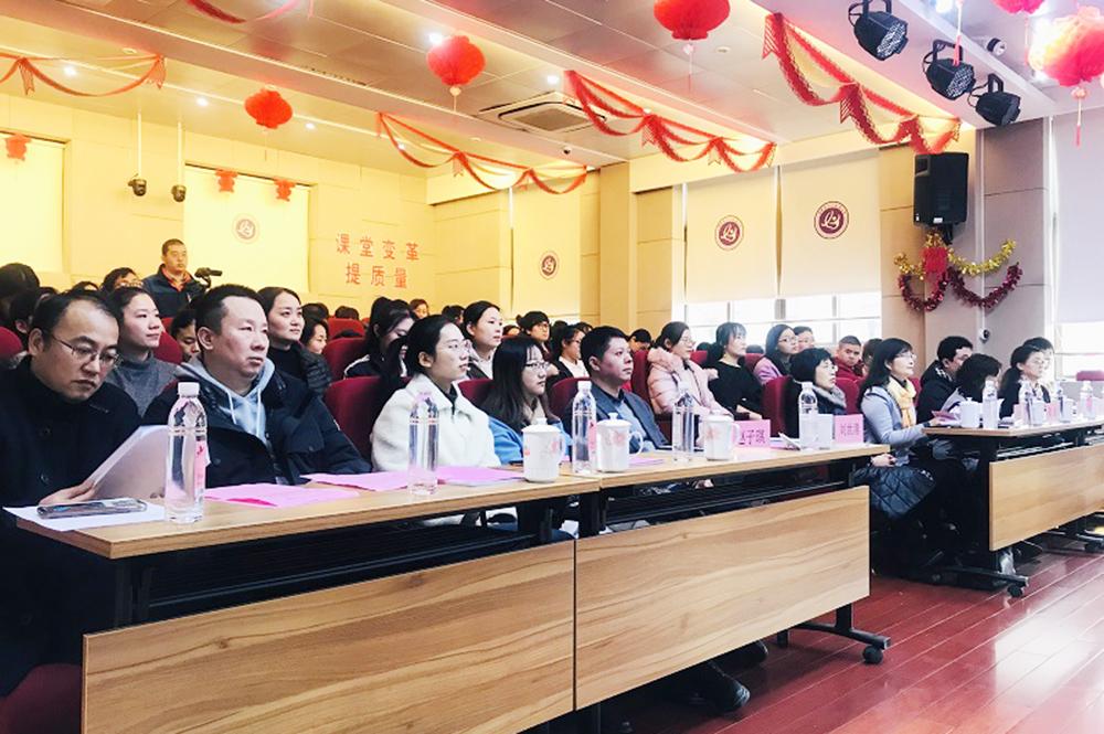 联建小学第一届科研年会顺利召开