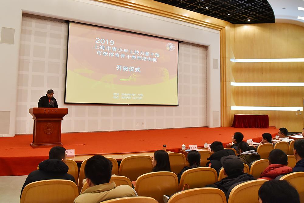 强体质需强项目,练学生先练教师——上海培训体育教师以提升学生体质监测能力