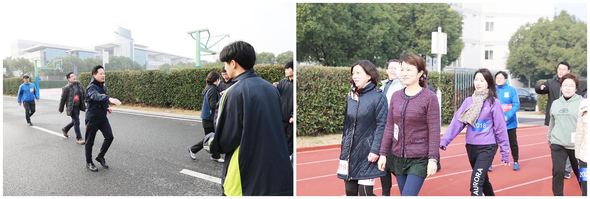 """展中职校长""""阳光体育""""运动新风采! ——上海市第七届中职校长""""紫越杯""""运动会举行"""