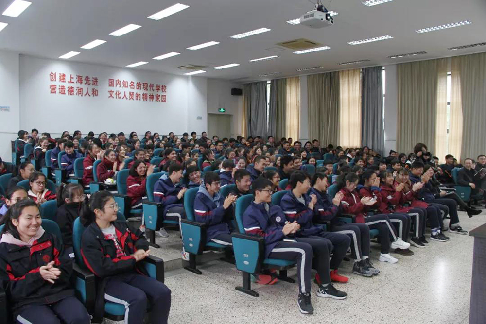"""奉贤中学:以""""贤美""""文化 激荡青春印记"""