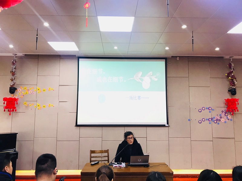联建小学开展青年教师专题讲座活动