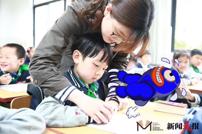 松江教师自制卡通作品《滚蛋吧,疫情小怪兽》表抗疫决心