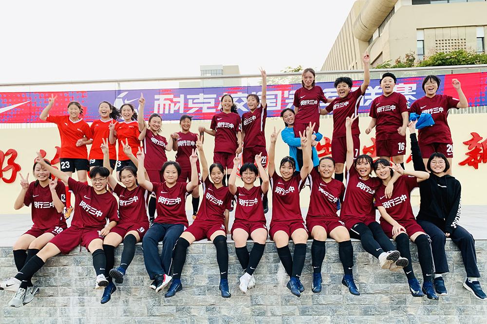 """体育育人,上海校园足球的""""共同繁荣"""""""