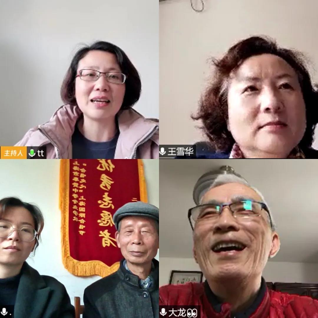 奉贤中等专业学校召开新学期关工委工作视频会议