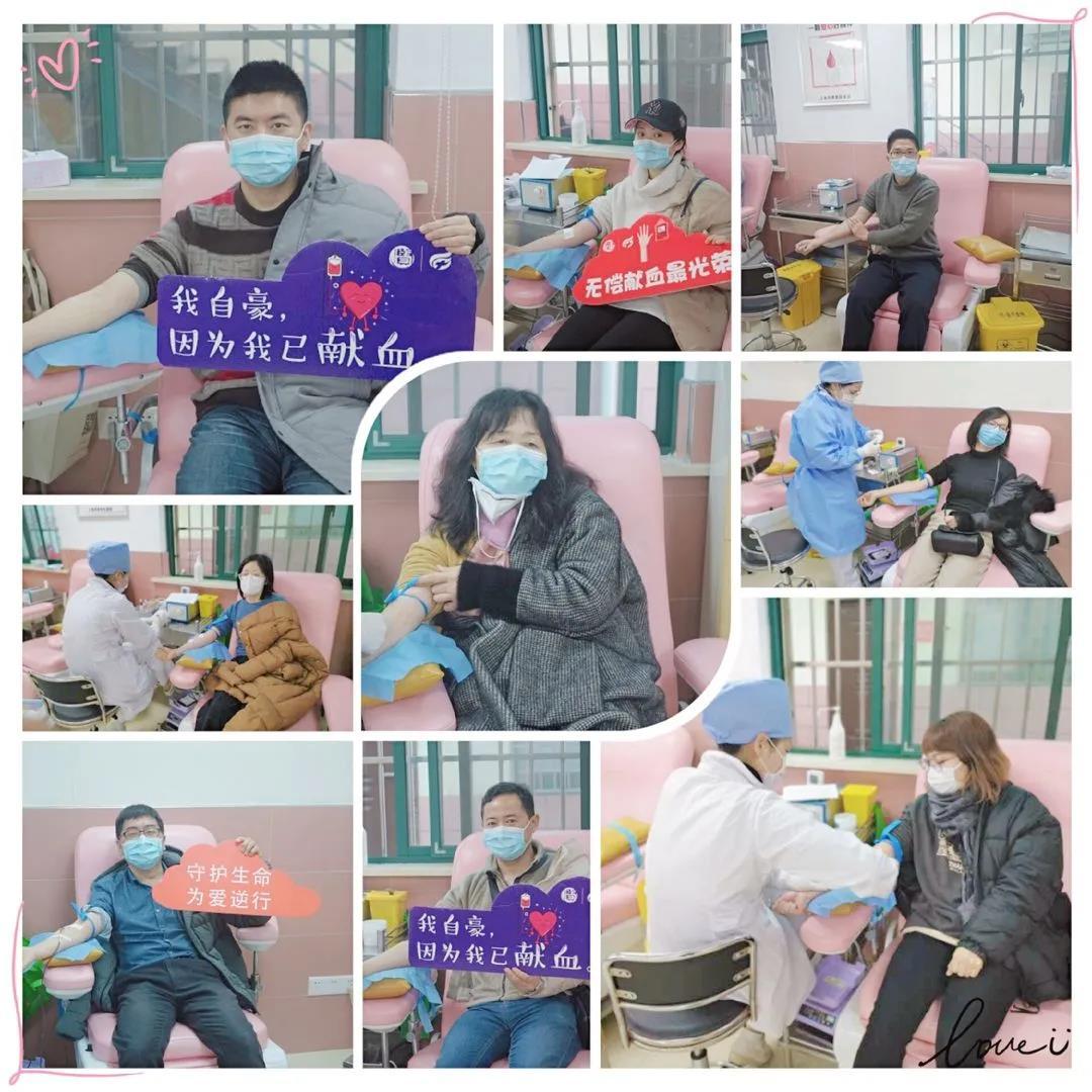 奉贤中等专业学校:为爱举手,无偿献血