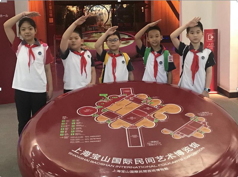 联建小学开展2020暑期追寻红色足迹主题研学活动
