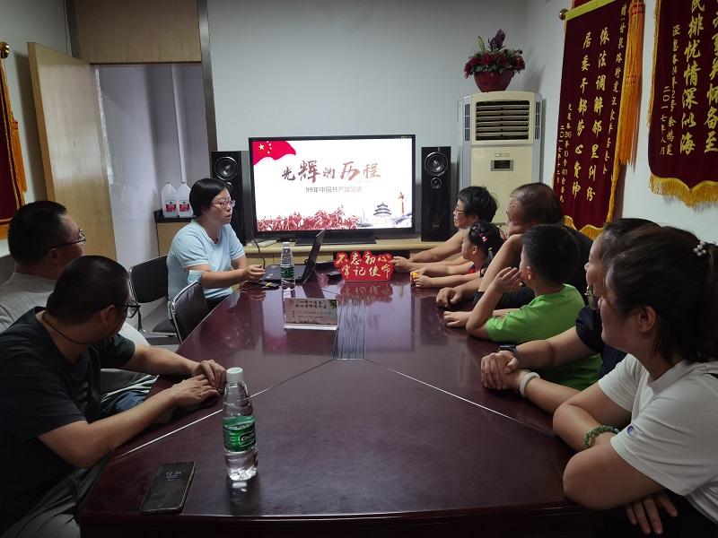 洛川学校:牵手共读党史,发扬红船精神