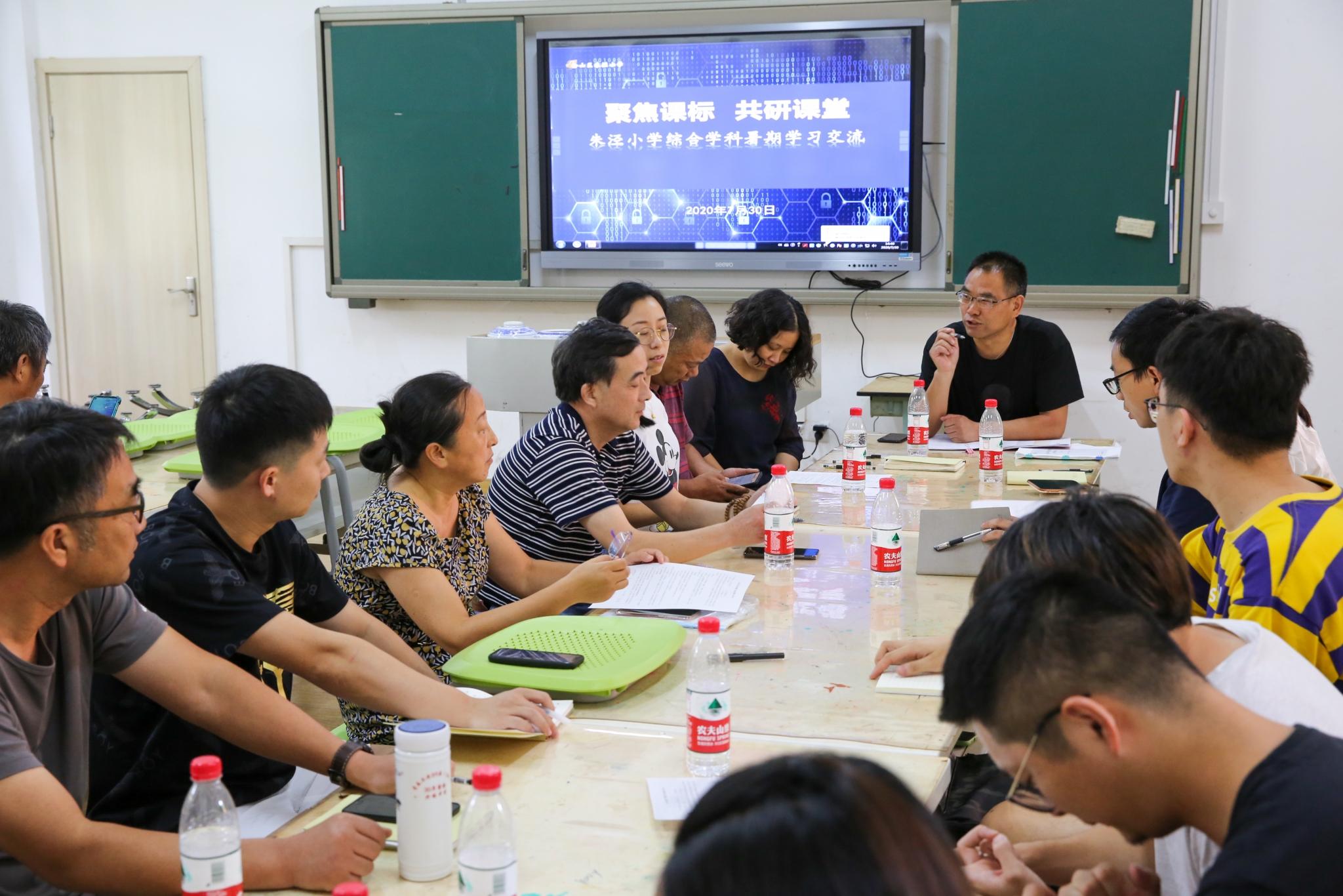 朱泾小学举行学科教研组活动