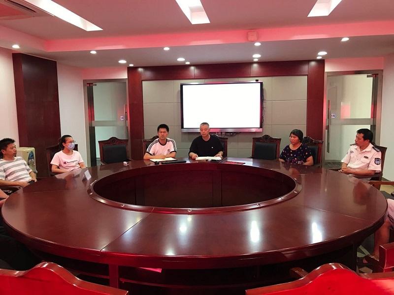 廊下中学召开2020年第一学期总务后勤工作会