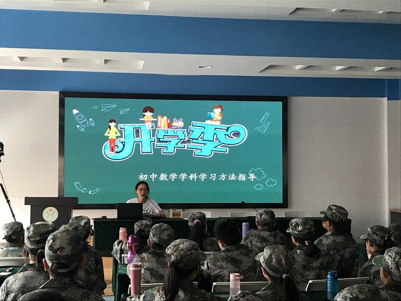 上海市廊下中学开展入学教育主题活动