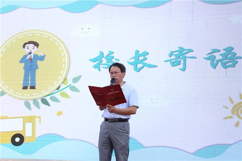 钱圩中学举行2020学年第一学期开学典礼