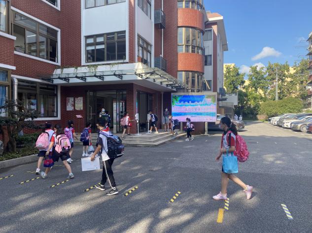 联建小学举行2020学年第一学期开学典礼暨新生欢迎仪式