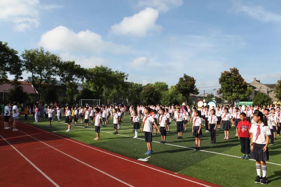 钱圩小学举行2020第一学年开学典礼
