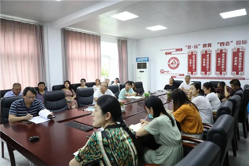 钱圩中学召开2020学年第一学期新学期教学工作会议