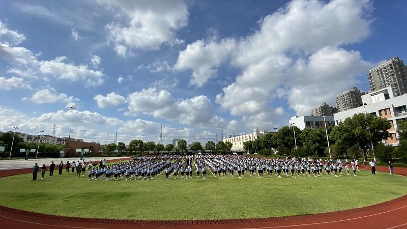 上外尚阳、桐乡尚阳2020学年第一学期开学典礼举行