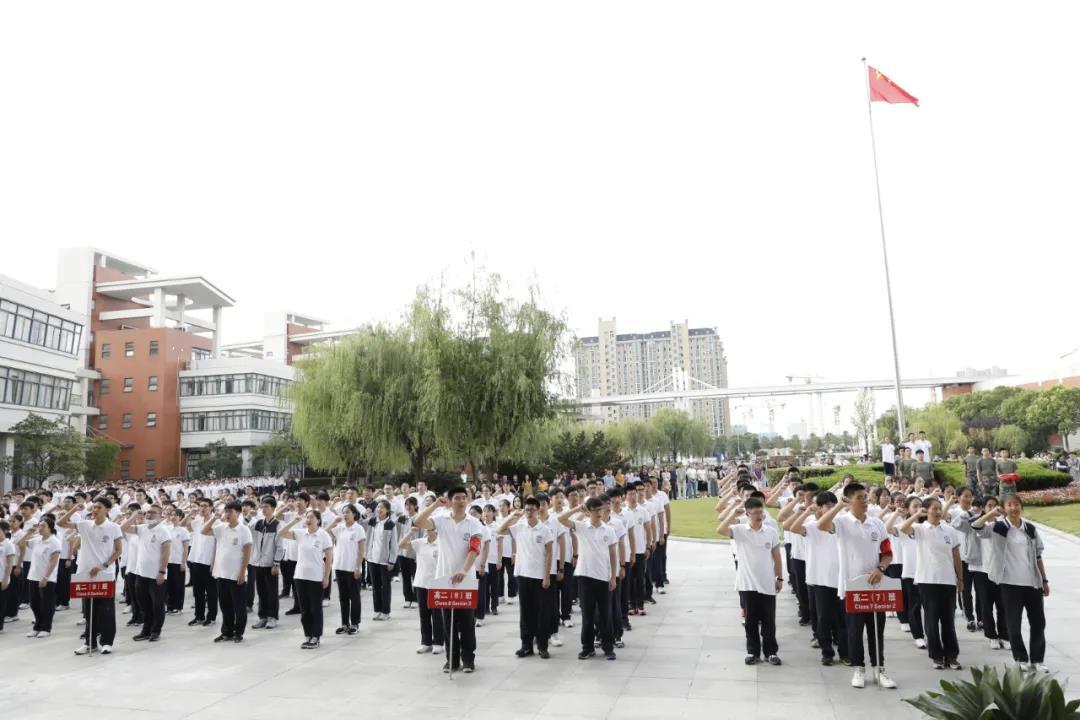 奉贤中学2020学年第一学期开学典礼隆重举行