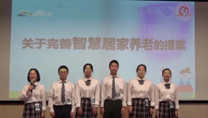 曙光中学模拟政协社团在第七届全国青少年模拟政协活动中获得佳绩