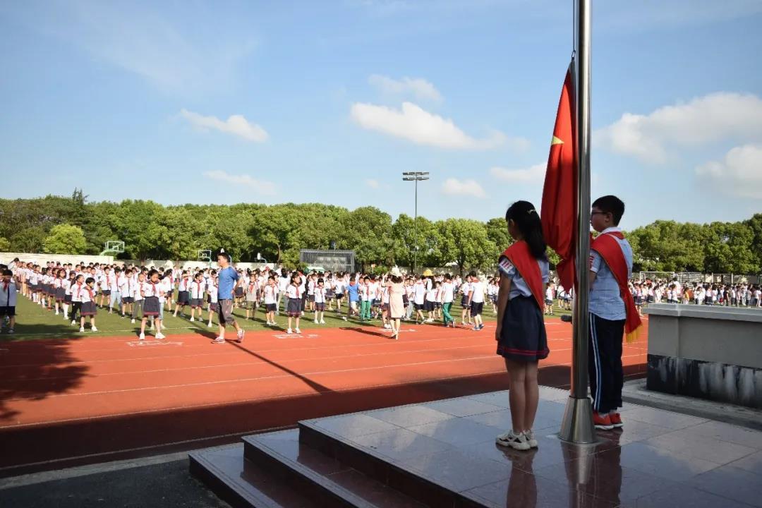 张堰小学举行2020学年第一学期开学典礼