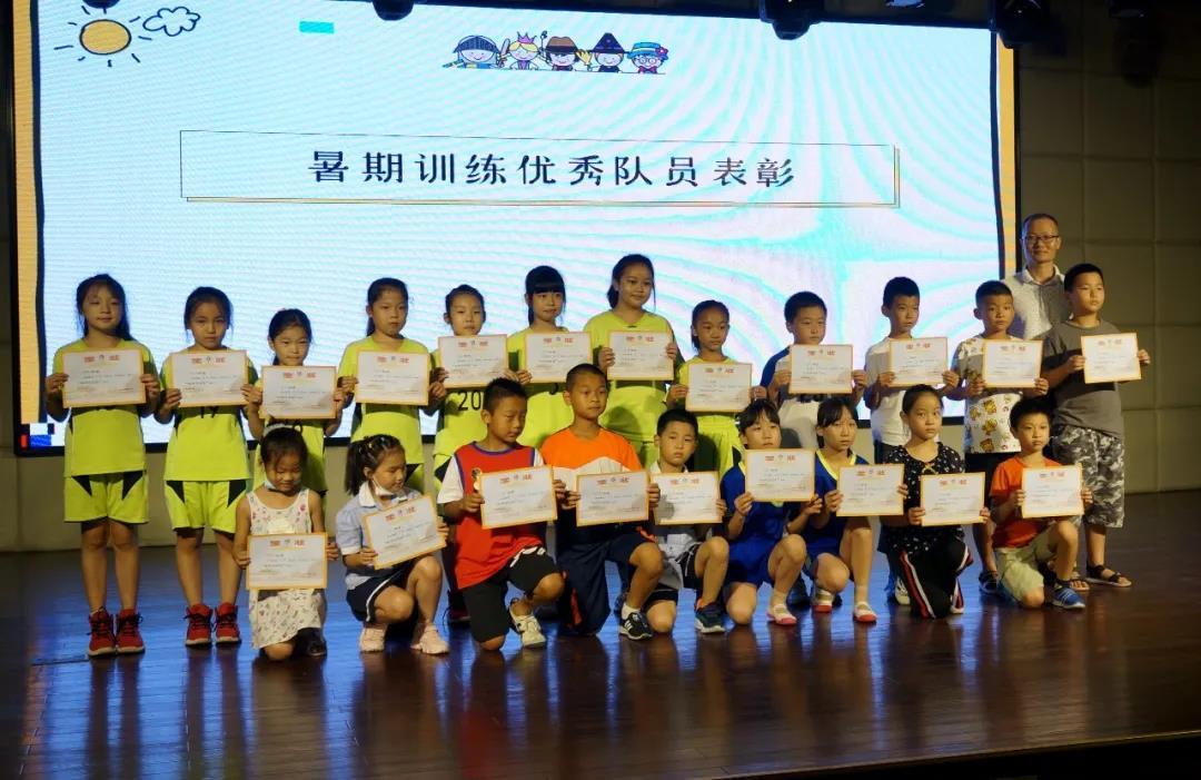 张堰小学2020学年运动队安全及训练工作会议举行