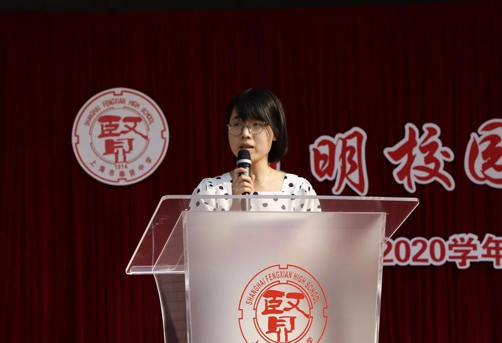 奉贤中学:文明校园,共创共享