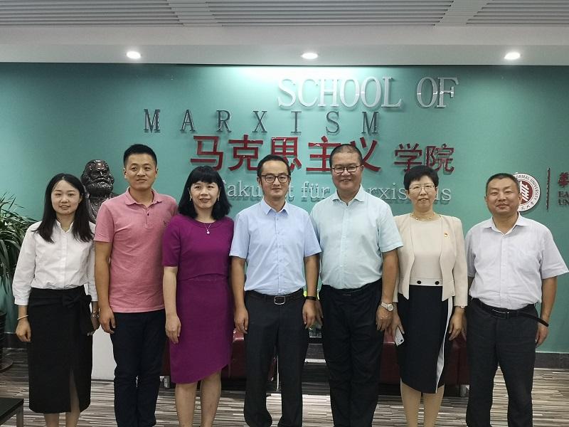曙光中学特色创建项目组成员至华东师范大学马克思主义学院开展交流研讨活动