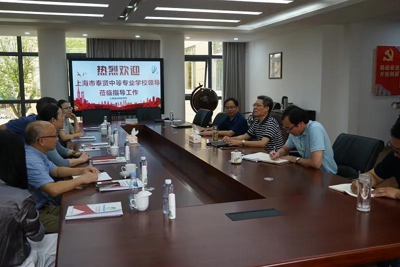 奉贤中等专业学校:校际交流,共促发展